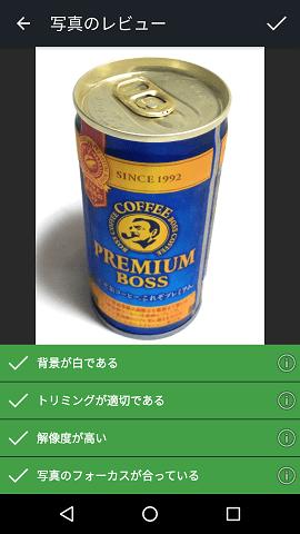 screenshot_20161017-172934