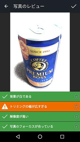 screenshot_20161017-173131