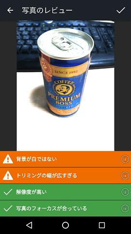 screenshot_20161017-175453