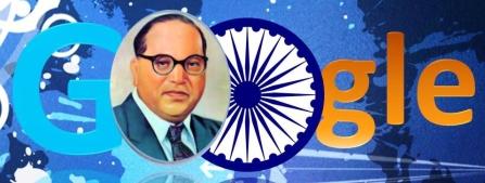 Dr. Ambedkar, doodle4google