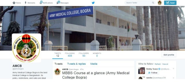 army medical college bogra twitter