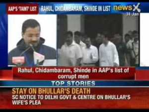 Aam Aadmi party news: Watch complete list of Arvind Kejriwal's most corrupt politicians