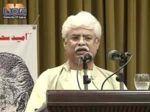 INTERNATIONAL SEMINAR ON CENTENNIAL CELEBRATION OF FAIZ AHMAD FAIZ (Part-9)