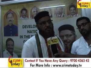 mim against election congress party by old city