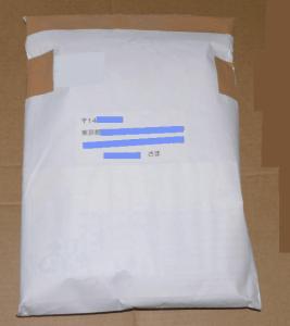 定形外郵便物の出し方