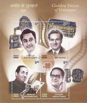 Indian cinema on stamps - Let's talk about Bollywood! (3/5)