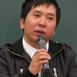 爆笑問題・田中裕二の元妻との離婚理由は!妊娠した子供は
