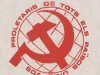 Partit_Comunista_Obrer_de_Catalunya_(symbol)