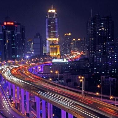 Разный Шанхай