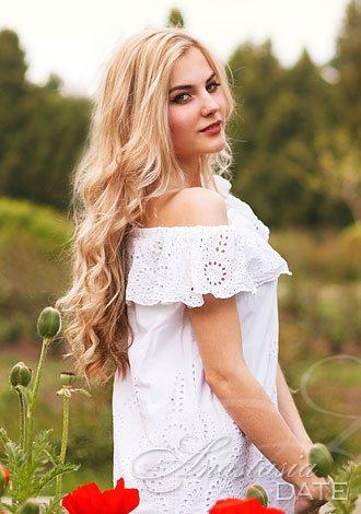Ukrainian Girls Online Dating