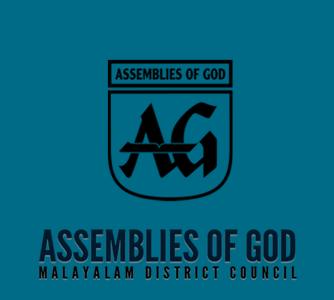AGMDC-ico