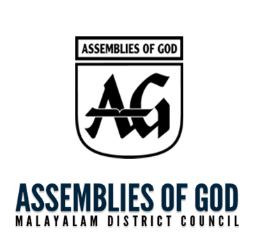 agmdc-logo