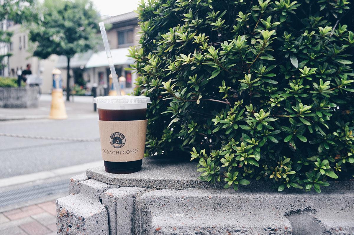 【大阪・梅田】おすすめカフェ・コーヒースタンドまとめ COBACHI CURRY
