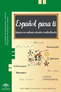 Inclusión social y formación del profesorado en el aula de Español para Extranjeros