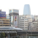 <b>Japan photo gallery - part one</b>