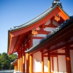 <b>photos from the imperial palaces in Kyoto</b>