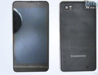 Changhong Z9