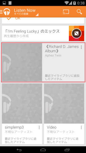 google-play-music-sign-up-201430