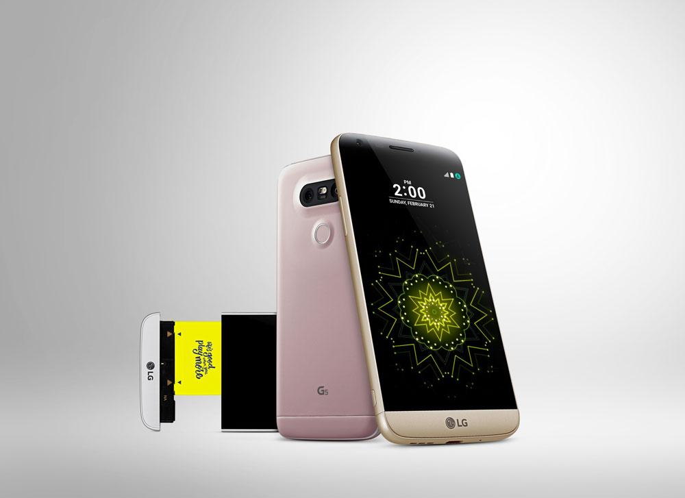 LG G5: LG bringt das erste modulare Smartphone