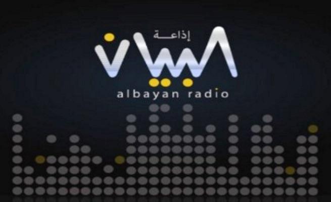 is-radio