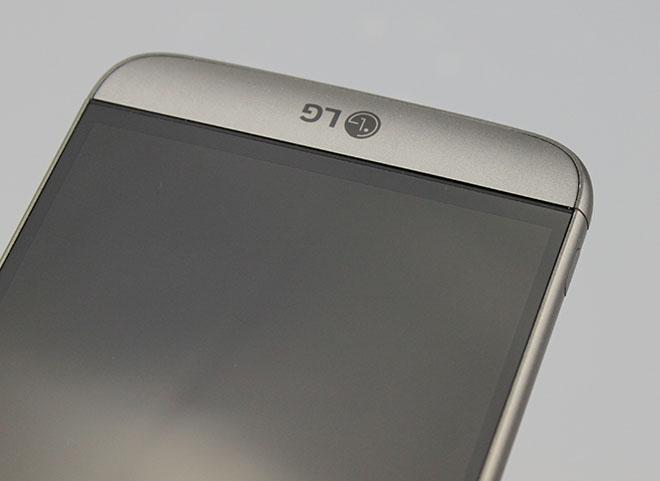 LG G5_Akku Wechseltaste