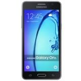 Samsung Galaxy On5: Einsteiger-Smartphone mit 5-Zoll-Bildschirm und 2 GB Arbeitsspeicher