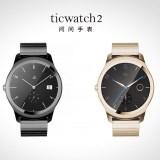 Ticwatch 2: die bislang preiswerteste Android-Smartwatch