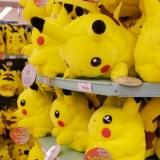 Neues aus der Pokémon-Go-Front: Französischer Bürgermeister will die possierlichen Dinger verbannen