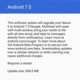 Android Nougat nun endlich auch für das Nexus 6
