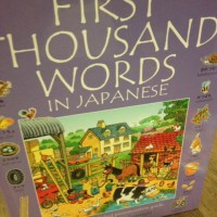 Japan pre-reading (How I do my trip research)