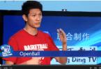 rsz_open_ball