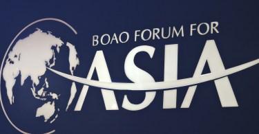 bfa 2016 boao forum for asia
