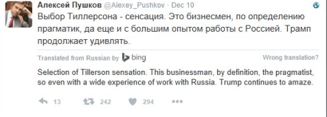 rex tillerson pushkin tweet tillerson connection to sechin putin