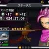 【DQMJ3】怒涛のスカウト・配合・メタル狩り祭りでボスラッシュに備える!【7日目】