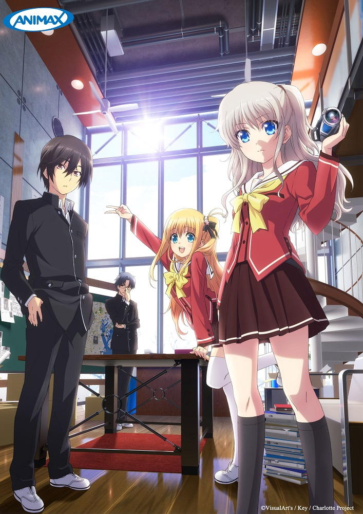 Charlotte will be air on Animax Asia on the same day as Japan