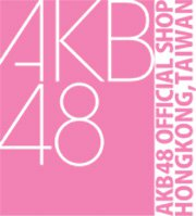 Promo - AKB Official Shop Hong Kong Taiwan