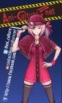 Detective Chiya