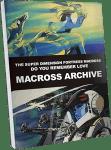 Anime magazine archive