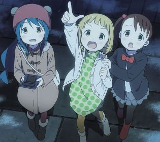 44244-Mitsuboshi_Colors-Android
