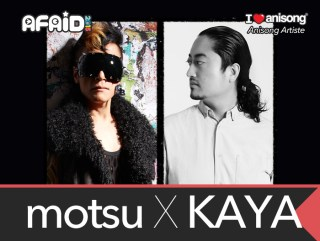 Featured Artiste – motsu X KAYA