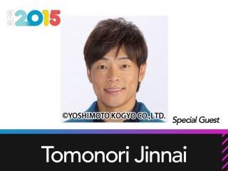 Special Guest: Tomonori Jinnai