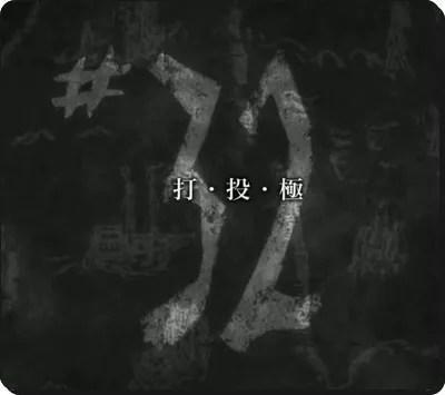 2017-05-12_193308