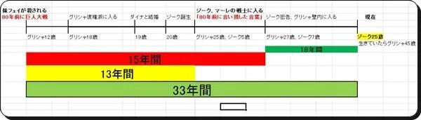 2017-01-29_042722