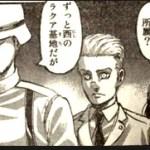 【進撃の巨人】ネタバレ99話考察!アゴ髭マーレ兵の正体を考察!ジャンかコニー?