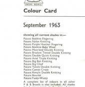 wool card 1a