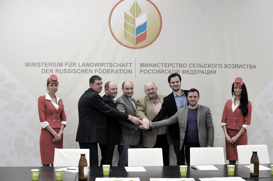 greenweek_berlin_yaroslavl_kolhoz