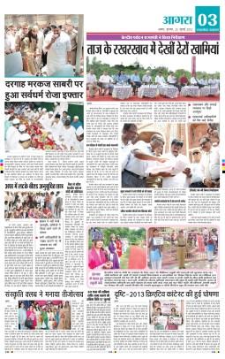 NavlokTimes-25 July 2013
