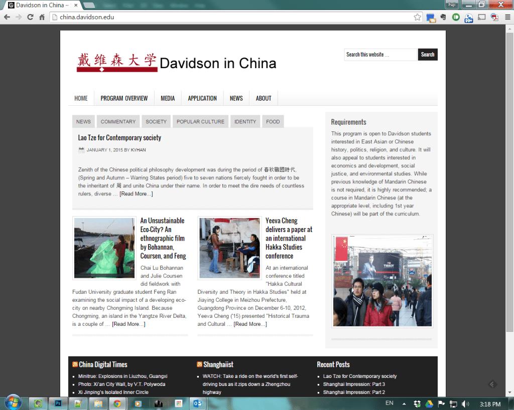 sites-china