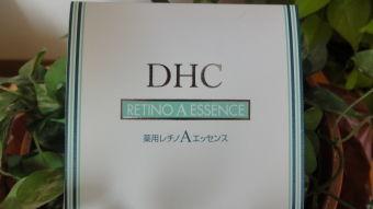 DSC085370001