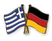 Και η Ελλάδα… έσωσε από χρεωκοπία τη Γερμανία
